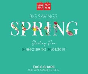 Big Saving Spring