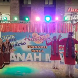 SINDHI CULTURAL DANCE AT AMANAH MALL