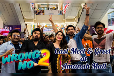 Wrong No.2 Cast Meet UP at Amanah Mall