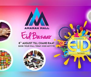 Eid-Ul-Adha Bazaar at Amanah Mall