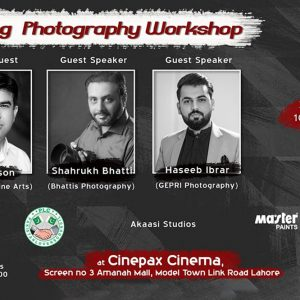 Wedding Photography Workshop at Amanah Mall