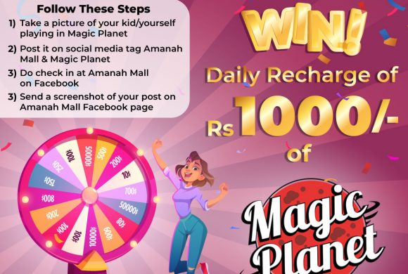 Win Daily Recharge of Rs 1000/- of Magic Planet!
