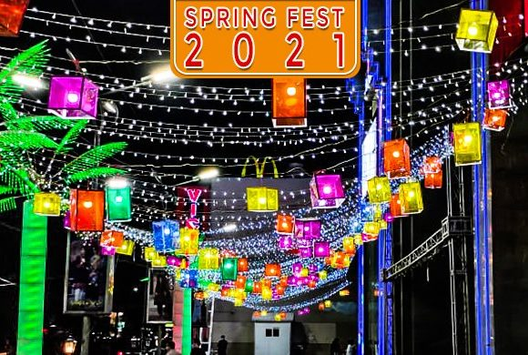 Spring Festival 2021 Amanah Mall Lahore !